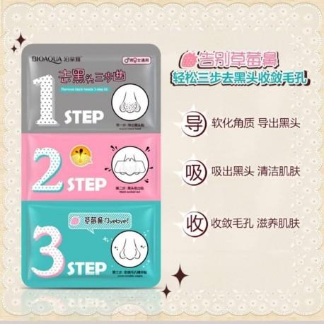 ماسک بینی سه مرحله ای ورقه ای