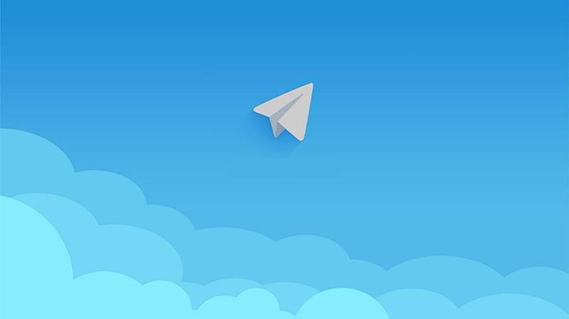 افتتاح کانال تلگرام کف بازار
